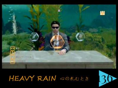 【ゲーム朗読実況】HEAVY RAIN 心の軋むとき(PS3)