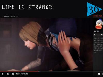 Youtubeでゲーム実況『ライフ イズ ストレンジ PS4』7回め
