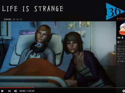 Youtubeでゲーム実況『ライフ イズ ストレンジ PS4』8回め