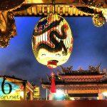 世界の奇書をゆっくり解説 第2回 「台湾誌」